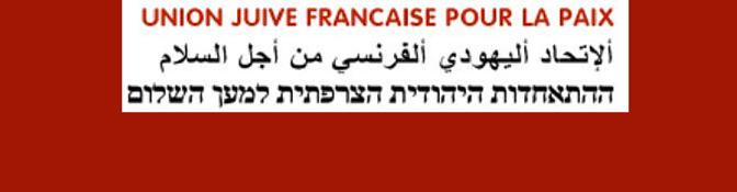Au Proche-Orient, ici et partout, vivre ensemble dans l'égalité et la justice