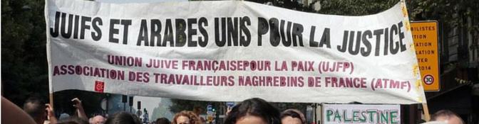 Le piège tendu aux Juifs de France